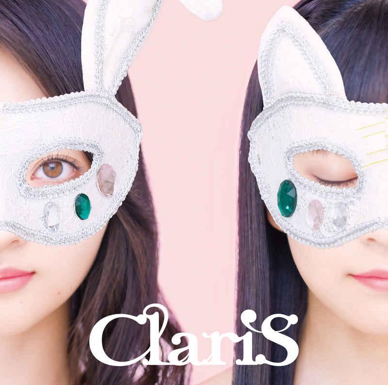 (CD)ClariS 10th Anniversary BEST - Pink Moon -(初回生産限定盤)