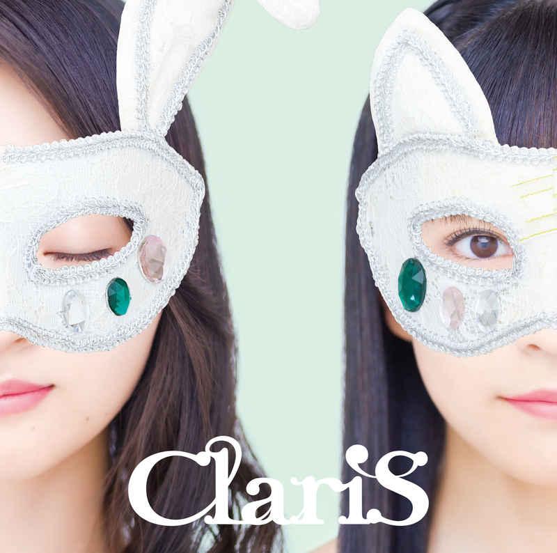 (CD)ClariS 10th Anniversary BEST - Green Star -(初回生産限定盤)