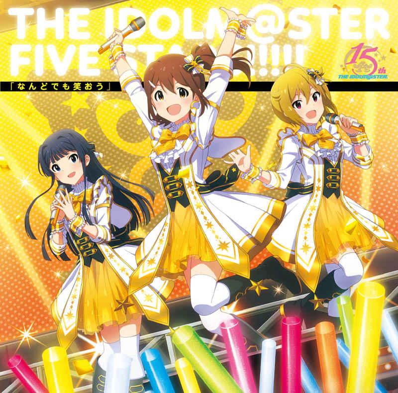 (CD)THE IDOLM@STERシリーズ15周年記念曲「なんどでも笑おう」(ミリオンライブ!盤)/THE IDOLM@STER FIVE STARS!!!!!