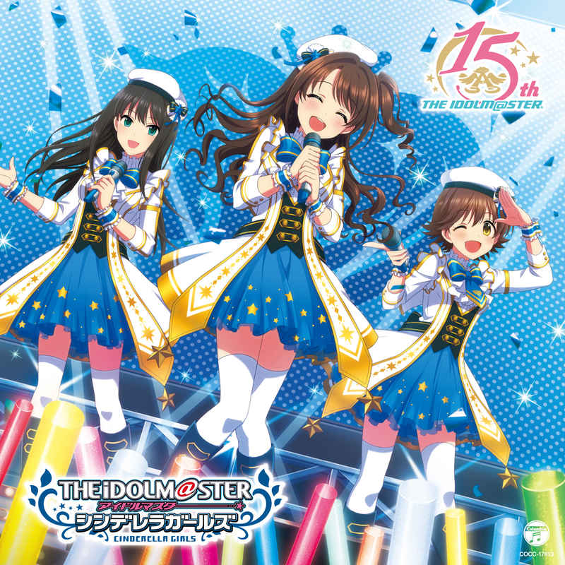 (CD)THE IDOLM@STERシリーズ15周年記念曲「なんどでも笑おう」(シンデレラガールズ盤)/THE IDOLM@STER FIVE STARS!!!!!