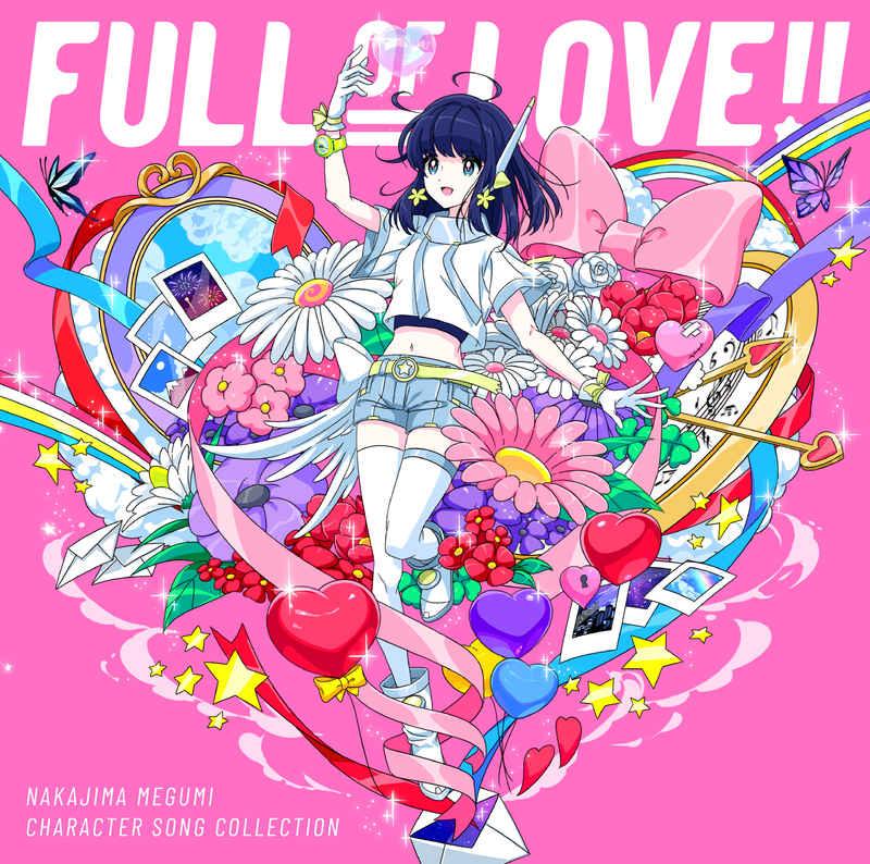 (CD)キャラクターソング・コレクション「FULL OF LOVE!!」/中島愛