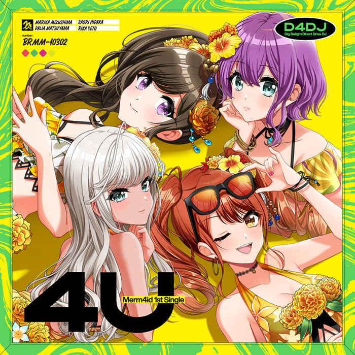 (CD)「D4DJ」4U(Blu-ray付生産限定盤)/Merm4id