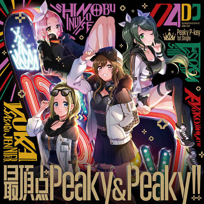 (CD)「D4DJ」最頂点Peaky&Peaky!!(通常盤)/Peaky P-key