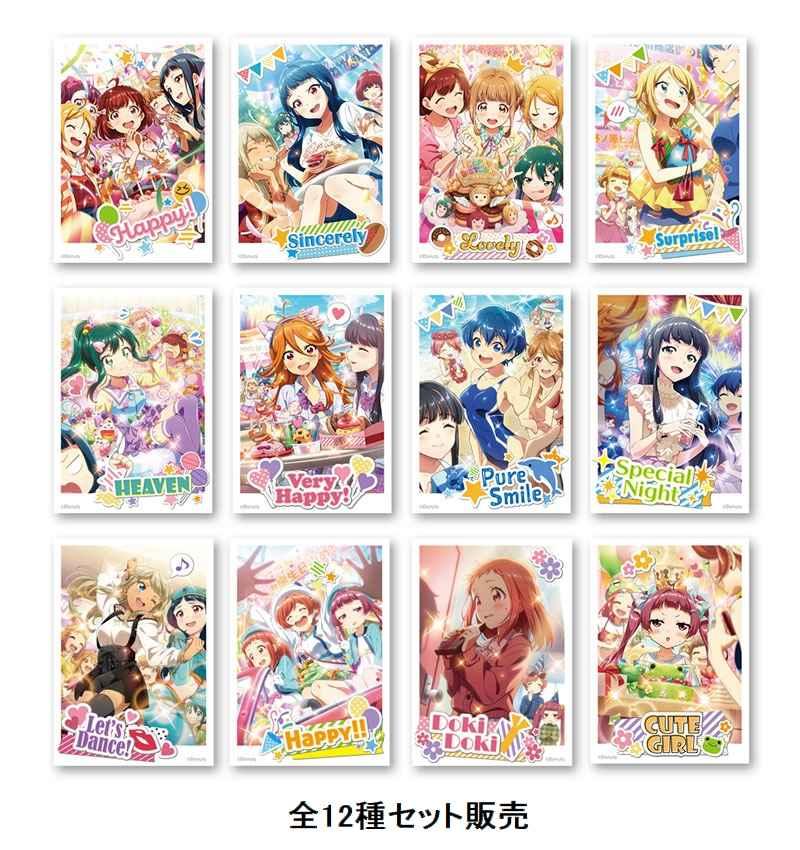 (OTH)「Tokyo 7th シスターズ」メモリーズフォトコレクション(BOX)