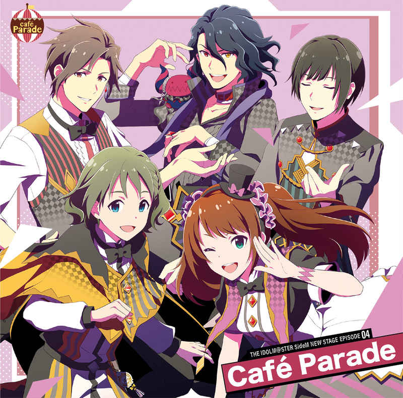 (CD)「アイドルマスター SideM」THE IDOLM@STER SideM NEW STAGE EPISODE:04 Cafe Parade