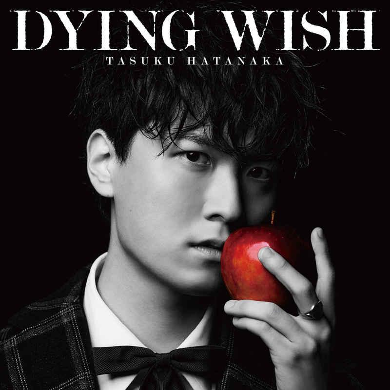 (CD)「憂国のモリアーティ」オープニングテーマ DYING WISH(通常盤)/畠中祐