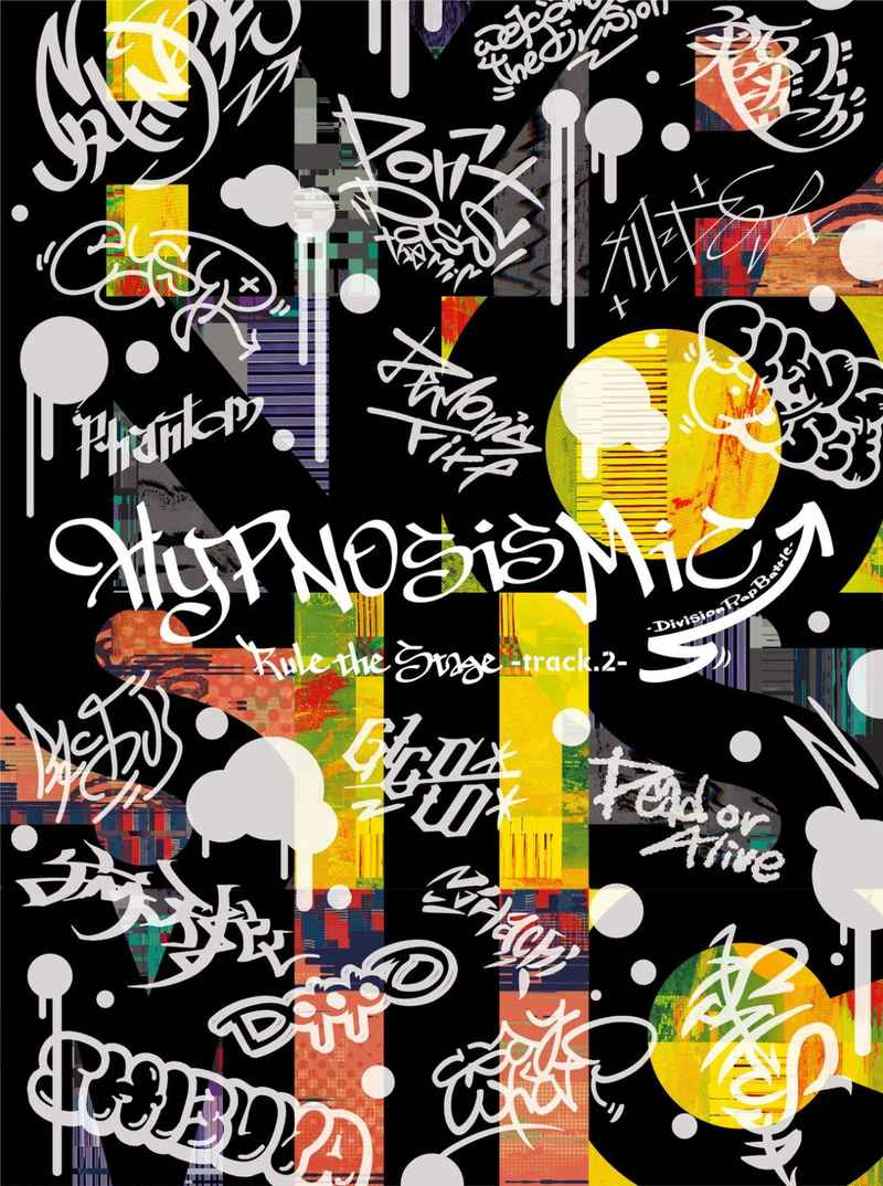 (DVD)「ヒプノシスマイク-Division Rap Battle-」Rule the Stage -track.2- 初回限定版 DVD