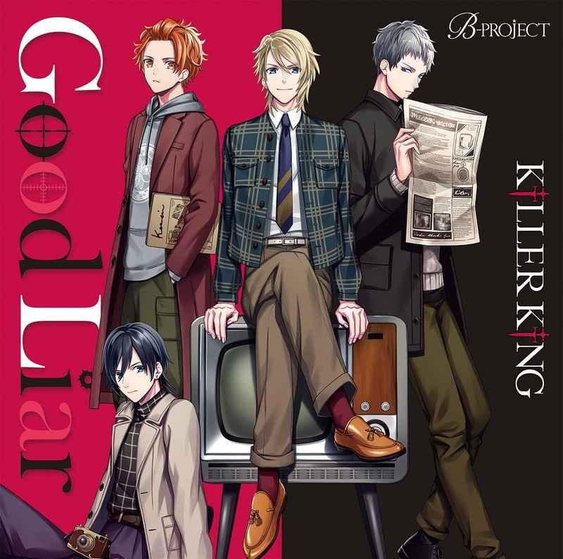 (CD)「B-PROJECT」Good Liar(初回生産限定盤)/KiLLER KiNG