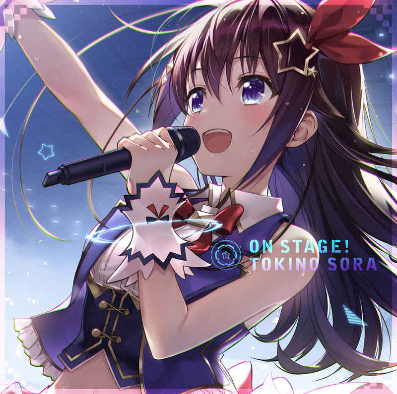 (CD)ON STAGE!(通常盤)/ときのそら