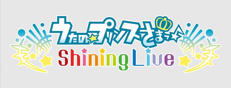 (CD)うたの☆プリンスさまっ♪ Shining LiveドラマCD「饗宴の奏鳴曲(ソナタ)」通常盤