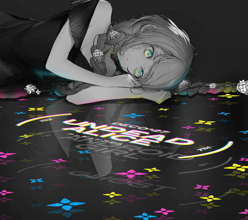 (CD)アンデッドアリス(初回限定盤)/DECO*27