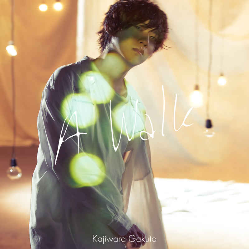 (CD)「ブラッククローバー」エンディングテーマ A Walk(初回生産限定盤)/梶原岳人
