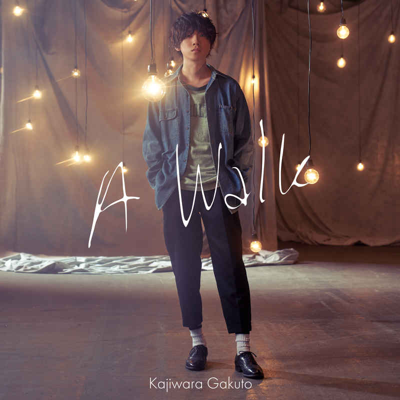 (CD)「ブラッククローバー」エンディングテーマ A Walk(通常盤)/梶原岳人