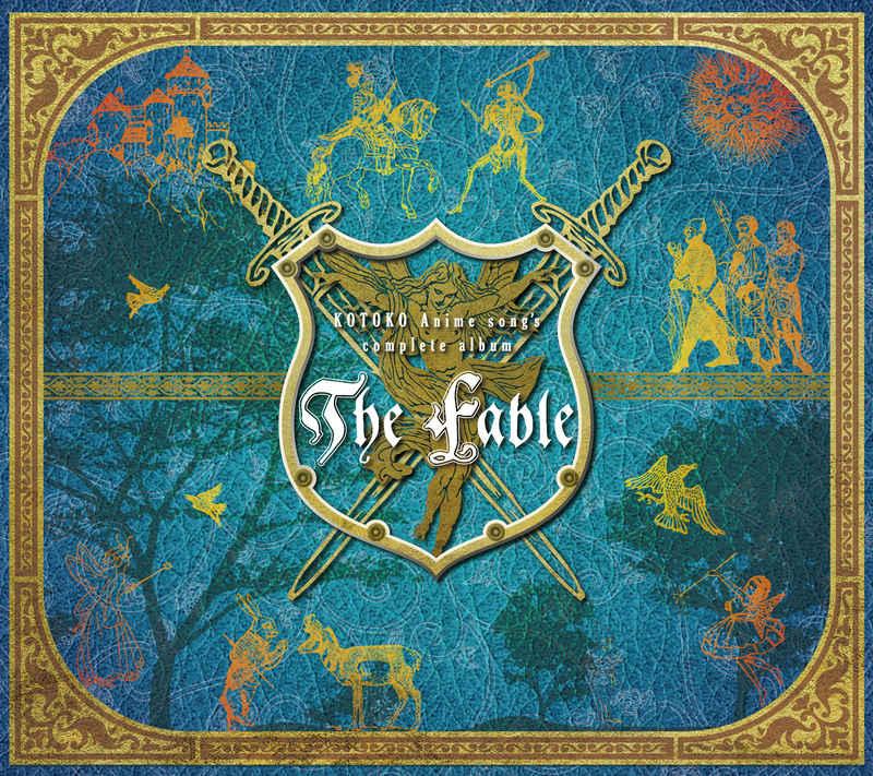 "(CD)KOTOKO Anime song's complete album ""The Fable""(初回限定盤)"