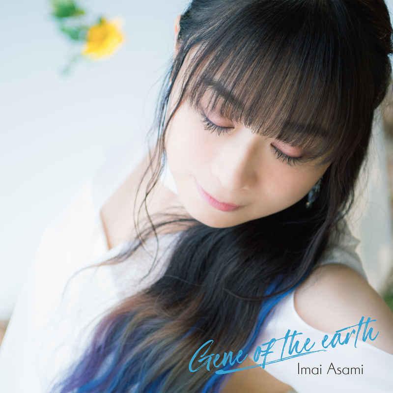 (CD)Gene of the earth(Blu-ray付盤)/今井麻美