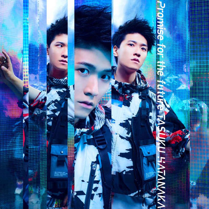 (CD)「ウルトラマンZ」後期エンディングテーマ Promise for the future(初回限定盤)/畠中祐