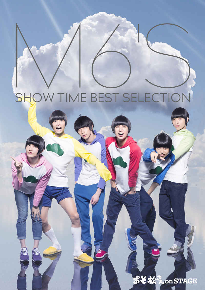 (BD)舞台 おそ松さん on STAGE ~M6'S SHOW TIME BEST SELECTION~