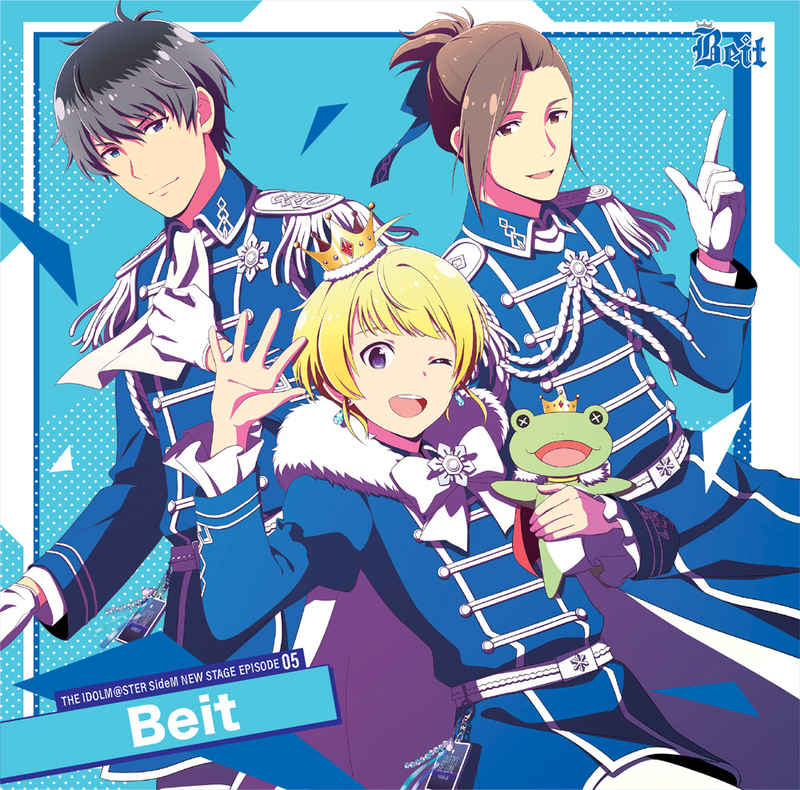 (CD)「アイドルマスター SideM」THE IDOLM@STER SideM NEW STAGE EPISODE:05 Beit