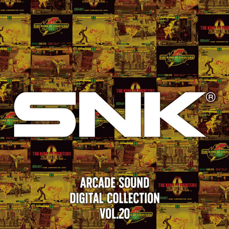 (CD)SNK ARCADE SOUND DIGITAL COLLECTION Vol.20