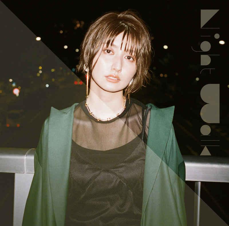 (CD)Night Walk(とらのあな限定盤)/駒形友梨