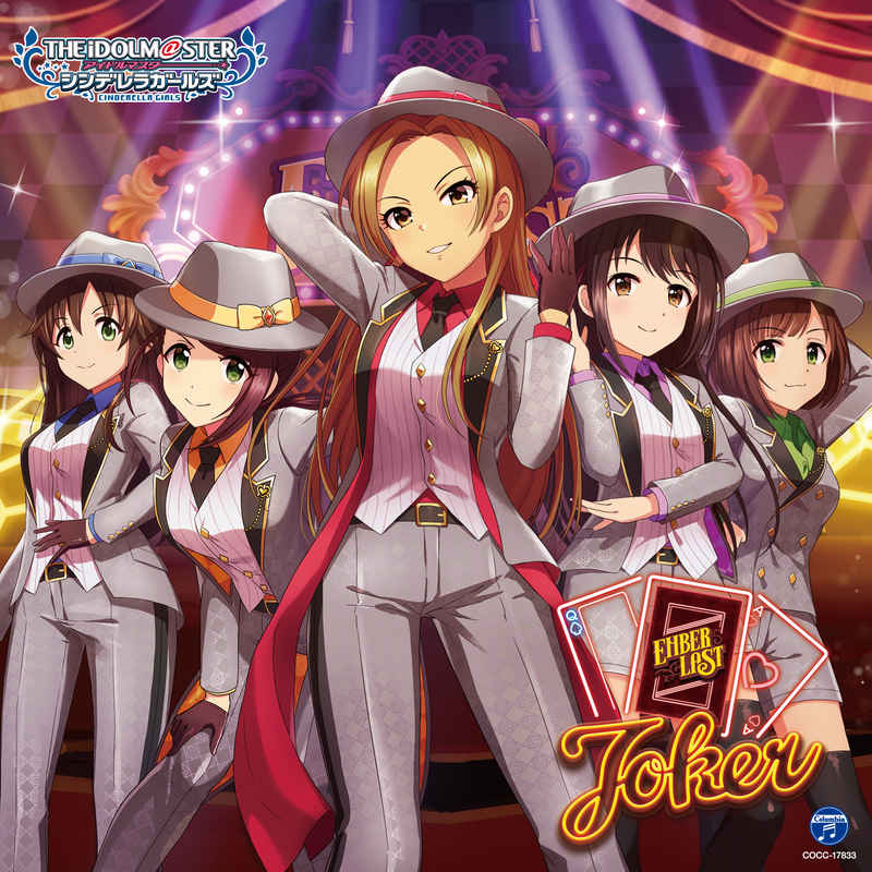 (CD)THE IDOLM@STER CINDERELLA GIRLS STARLIGHT MASTER GOLD RUSH! 03 Joker