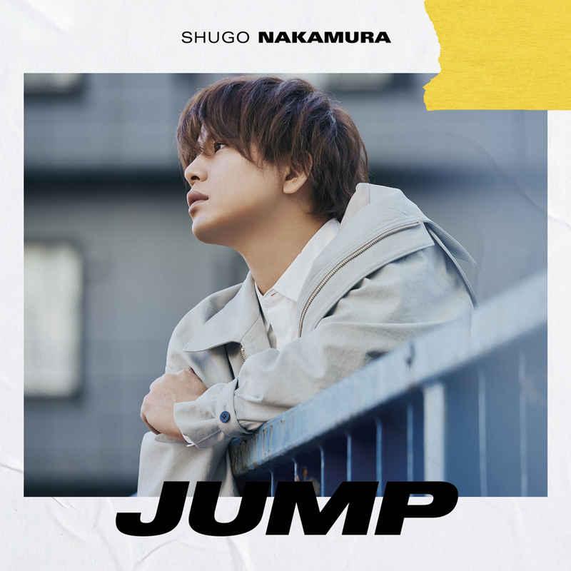 (CD)「スケートリーディング☆スターズ」エンディングテーマ JUMP(通常盤)/仲村宗悟