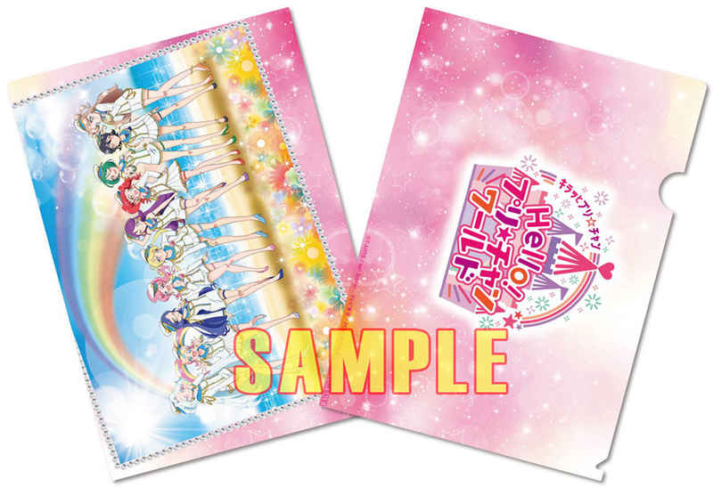 (BD)【特典】A6ミニクリアファイル((BD)「キラッとプリ☆チャン」Hello! プリ☆チャンワールド)