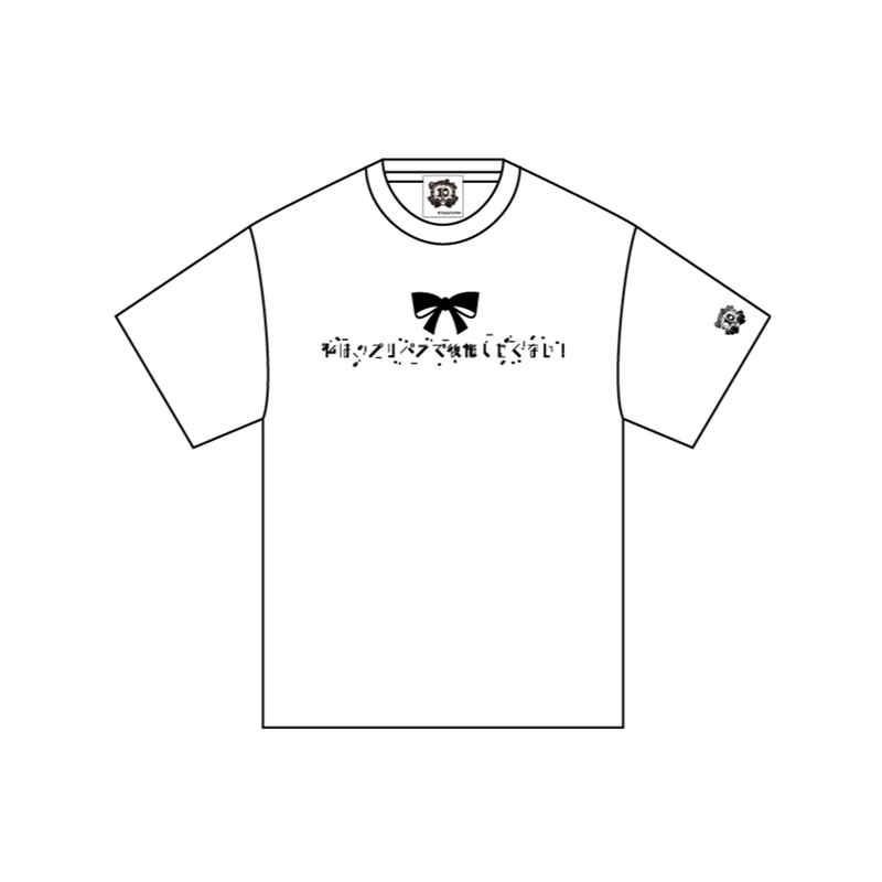 (OTH)プリティーシリーズ セリフTシャツ プリパラ