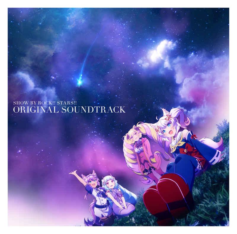 (CD)「SHOW BY ROCK!!STARS!!」オリジナルサウンドトラック