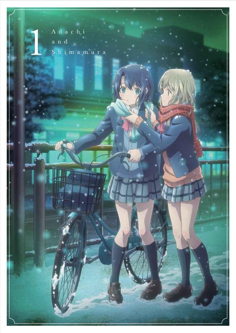 (BD)安達としまむら Blu-ray 1
