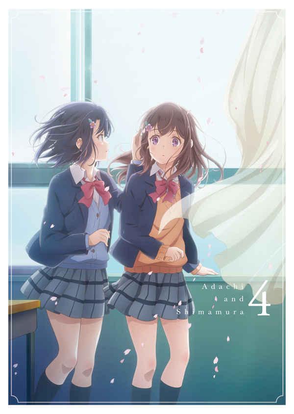 (BD)安達としまむら Blu-ray 4