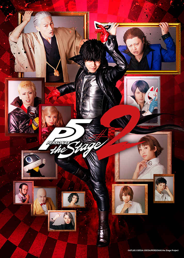 (DVD)「PERSONA5 the Stage #2」DVD