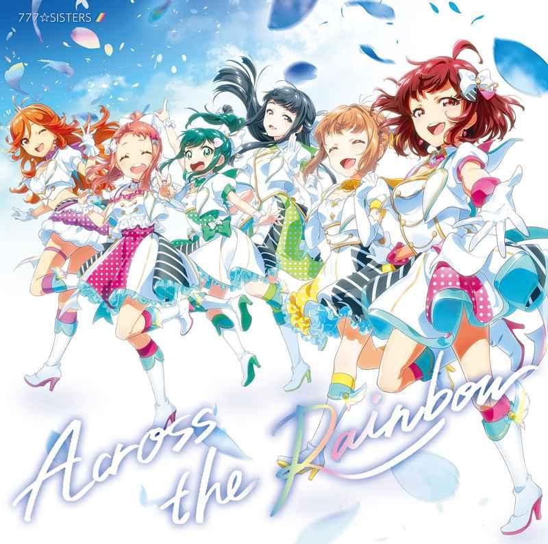 (CD)「Tokyo 7th シスターズ」Across the Rainbow(通常盤)/777☆SISTERS