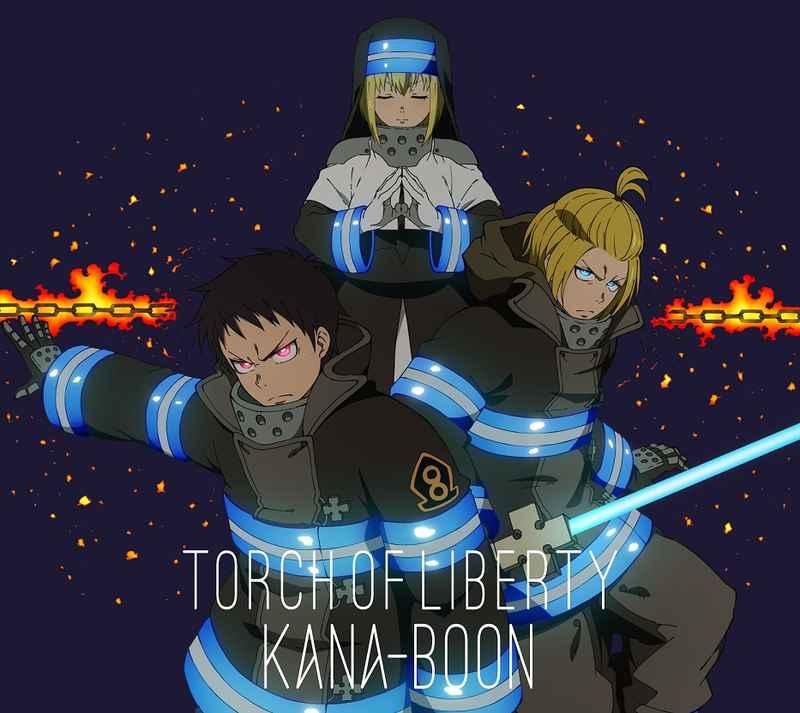 (CD)「炎炎ノ消防隊 弐ノ章」第2クールオープニングテーマ Torch of Liberty(期間生産限定盤)/KANA-BOON