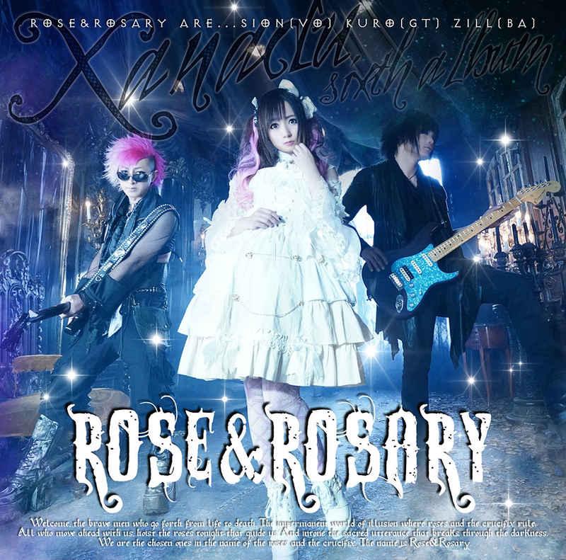 (CD)Rose&Rosary 6thアルバム「XANADU」