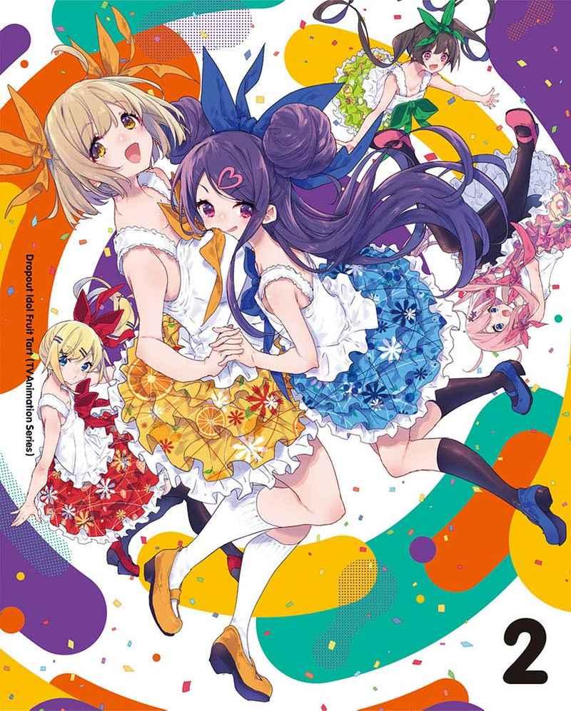 (DVD)おちこぼれフルーツタルト Vol.2