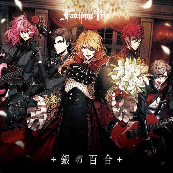(CD)「アルゴナビス from BanG Dream! AAside」銀の百合/バンザイRIZING!!!/光の悪魔(Atype)/Fantome Iris/風神RIZING!/εpsilonΦ