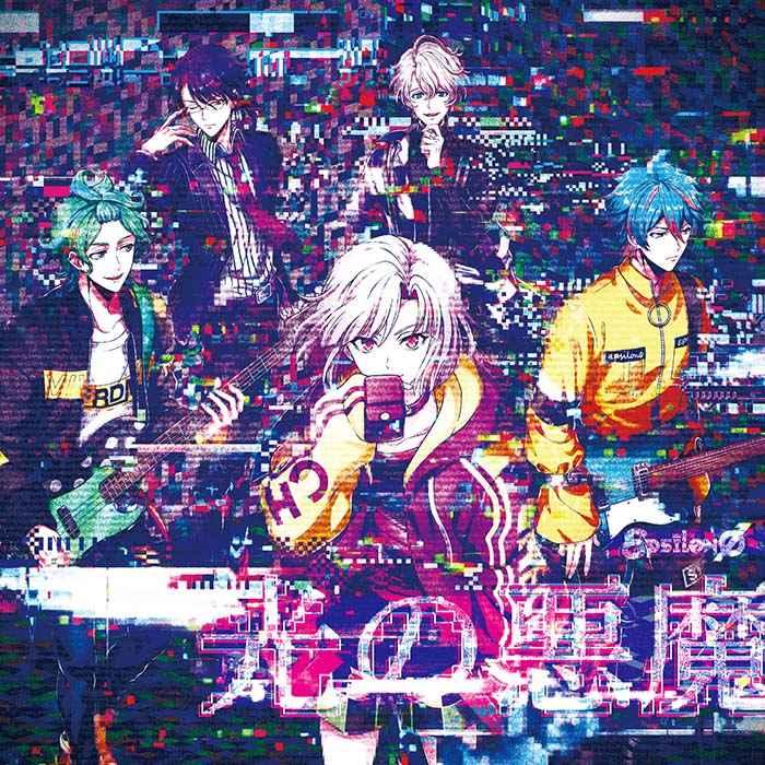 (CD)「アルゴナビス from BanG Dream! AAside」銀の百合/バンザイRIZING!!!/光の悪魔(Ctype)/Fantome Iris/風神RIZING!/εpsilonΦ