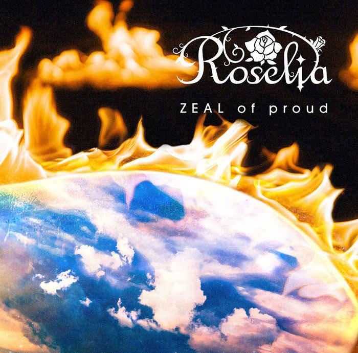 (CD)「BanG Dream!」ZEAL of proud(Blu-ray付生産限定盤)/Roselia