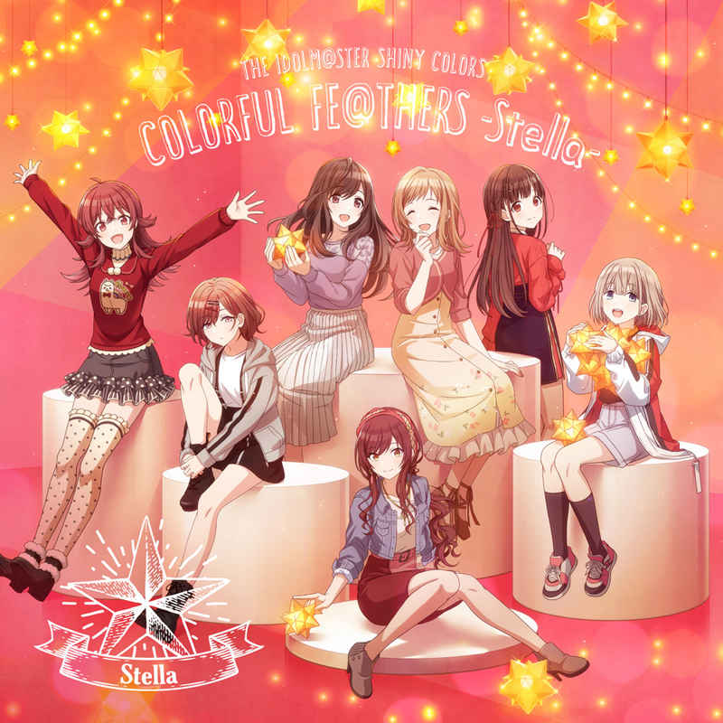 (CD)「アイドルマスター シャイニーカラーズ」THE IDOLM@STER SHINY COLORS COLORFUL FE@THERS -Stella-