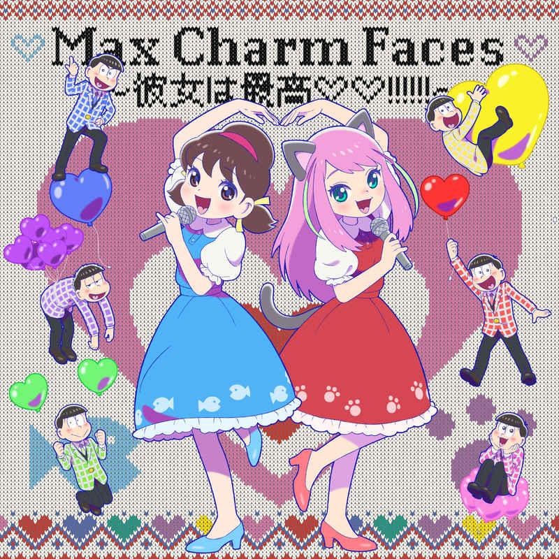 (CD)「おそ松さん」第3期エンディングテーマ Max Charm Faces ~彼女は最高!!!!!!~