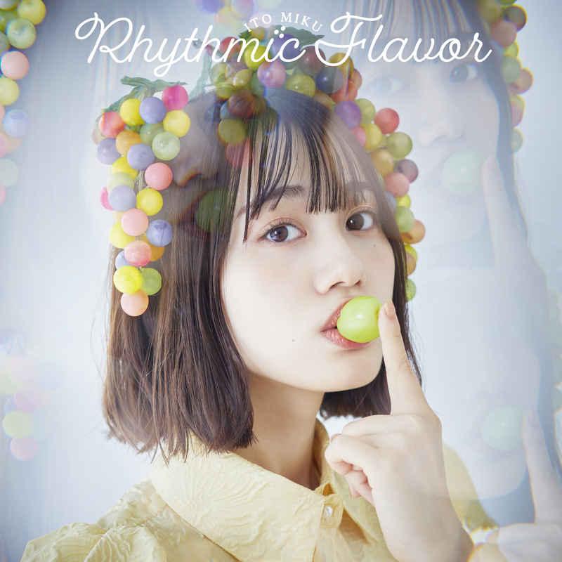 (CD)Rhythmic Flavor(BD付き限定盤)(とらのあな限定版)/伊藤美来
