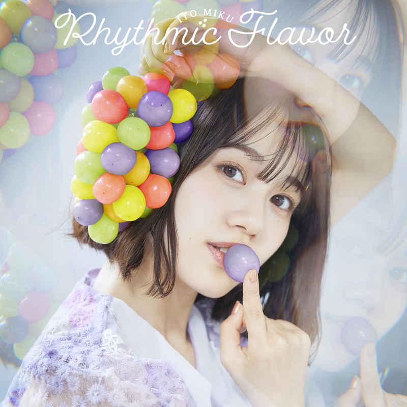 (CD)Rhythmic Flavor(通常盤)(とらのあな限定版)/伊藤美来