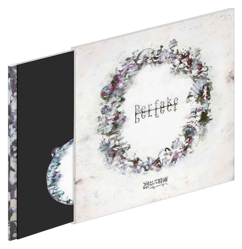 (CD)舞台「PSYCHO-PASS VV2」主題歌 Perfake Perfcet(初回生産限定盤)/凛として時雨