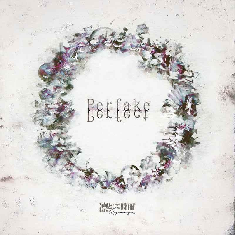 (CD)舞台「PSYCHO-PASS VV2」主題歌 Perfake Perfcet(通常盤)/凛として時雨