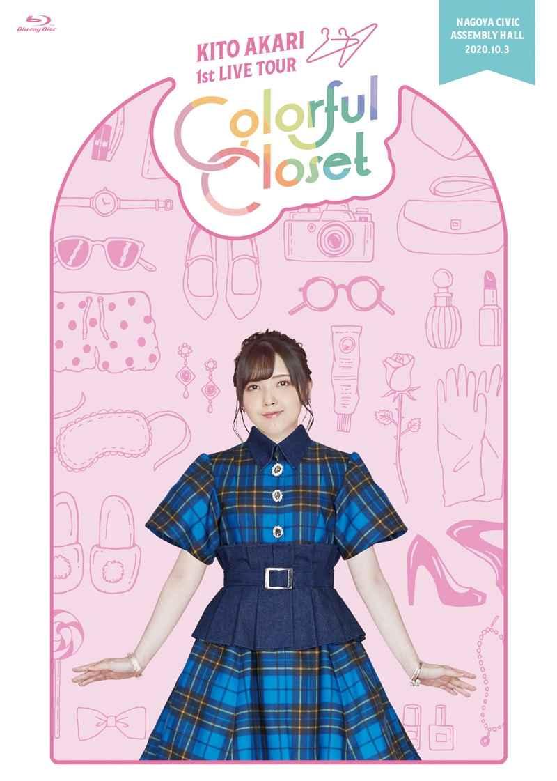 (BD)鬼頭明里 1st LIVE TOUR「Colorful Closet」