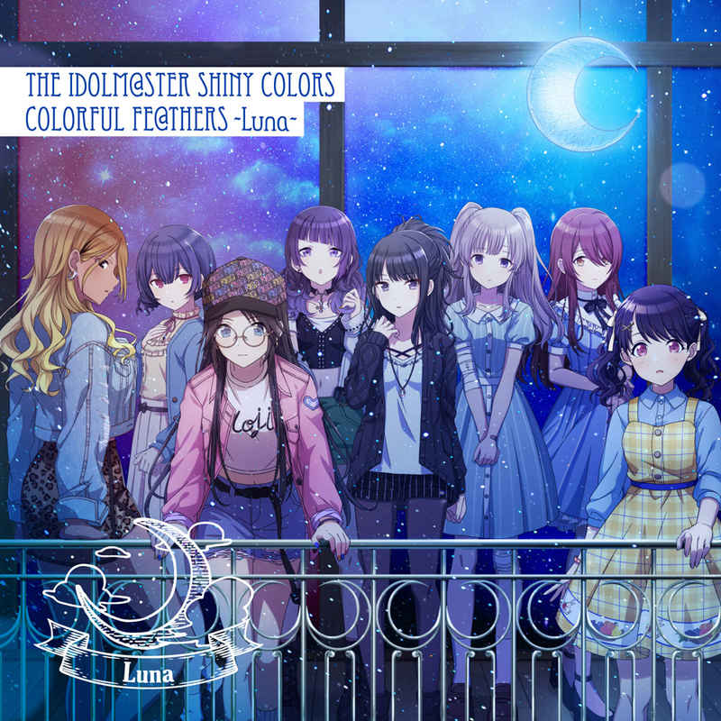 (CD)「アイドルマスター シャイニーカラーズ」THE IDOLM@STER SHINY COLORS COLORFUL FE@THERS -Luna-
