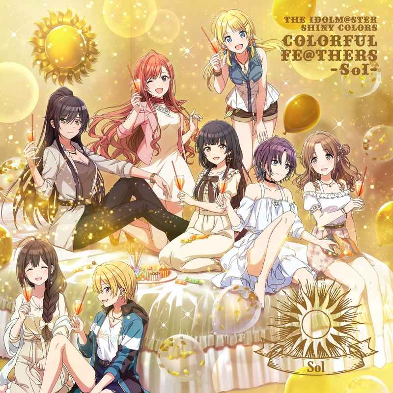 (CD)「アイドルマスター シャイニーカラーズ」THE IDOLM@STER SHINY COLORS COLORFUL FE@THERS -Sol-