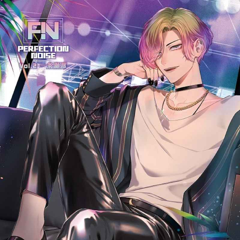 (CD)PERFECTION NOISE Vol.2 一条瀬那