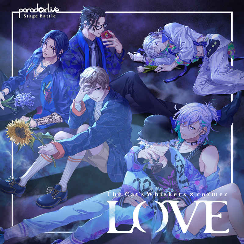 "(CD)Paradox Live Stage Battle ""LOVE"""